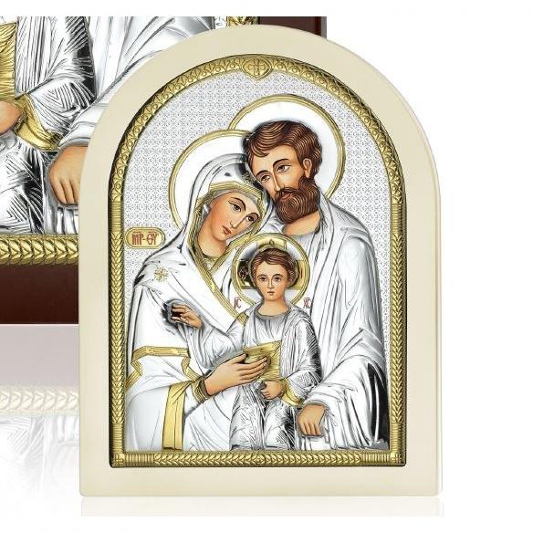 Icona Sacra Famiglia Linea Icone Argentata Atelier