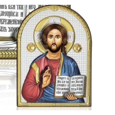 Icona Cristo linea Icone argentata - Atelier